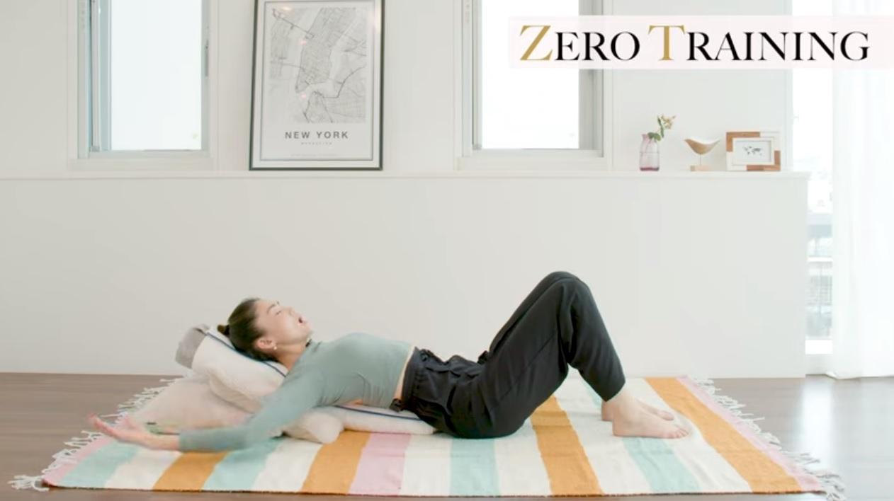 zero trening fitnes