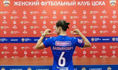 Nevena Damjanović: Dolazak u CSKA najbolja odluka